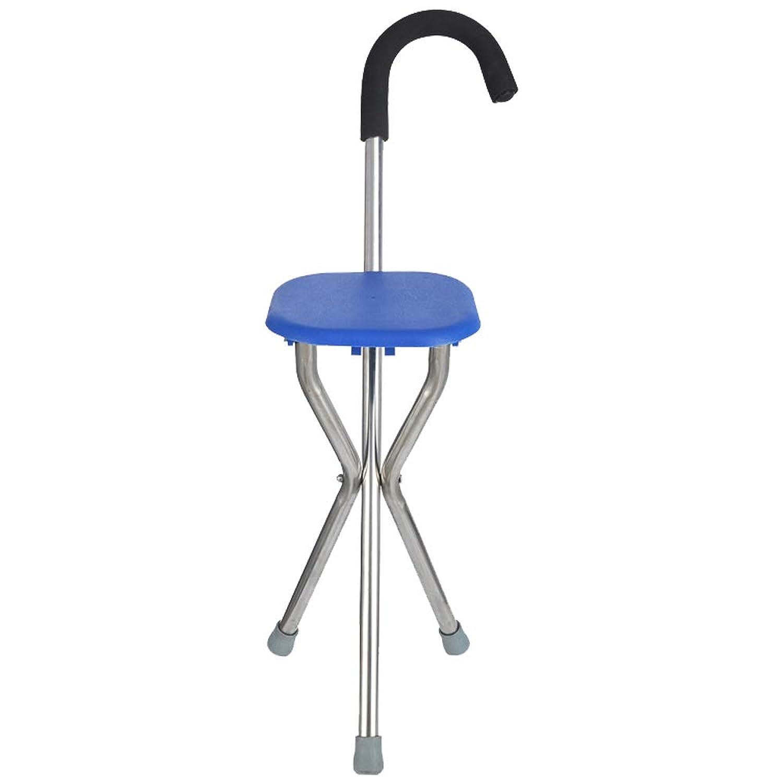 折りたたみ杖椅子 三本足滑り止めステンレス鋼耐久性のある折りたたみ杖高齢者歩行補助具、 身体の不自由な方運動障害のある成人に