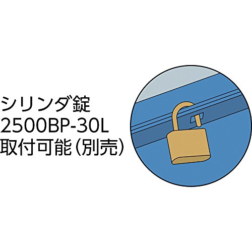 TRUSCO(トラスコ)2段工具箱350X160X215ブルーST-350-B