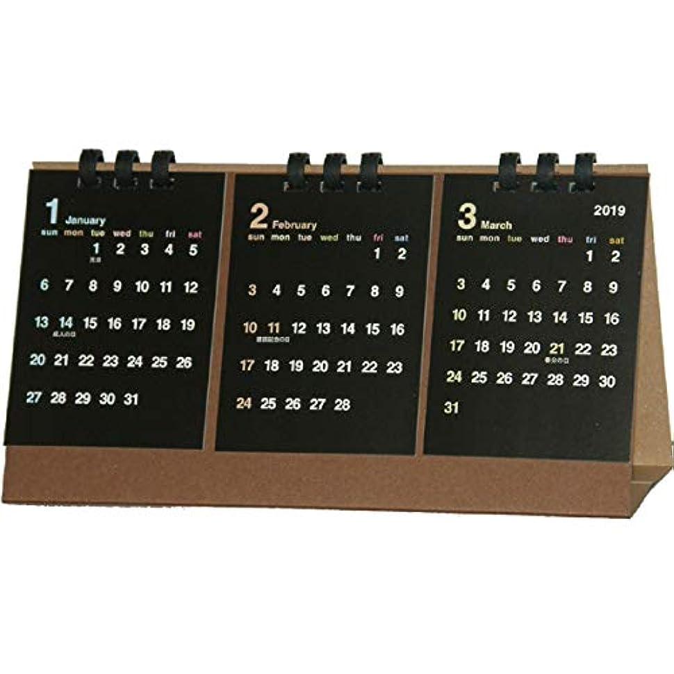 アクセスできないバッテリーバイオリニスト卓上カレンダー【2019年 1月始まり】ブラック 3マンス CT-548