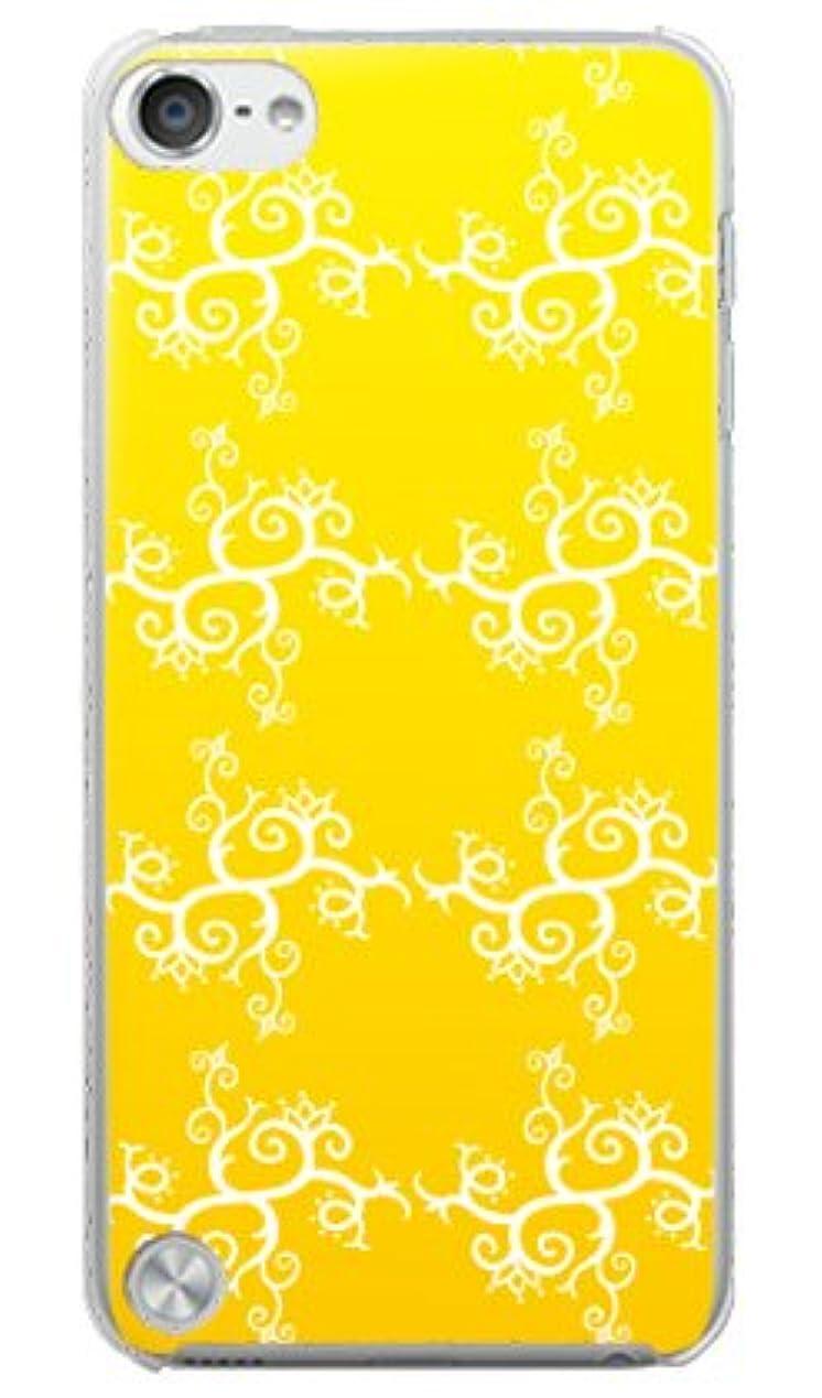忠実悪いメール携帯電話taro apple iPod touch 第5世代 カバー/ケース (フラワー 8 イエロー) アップル アイポッド タッチ iPod touch5-MIY-0081