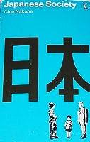 Japanese Society (Pelican S.)