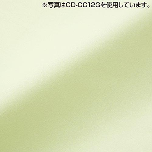 サンワサプライ『マイクロファイバークリーニングクロス(CD-CC12BL)』