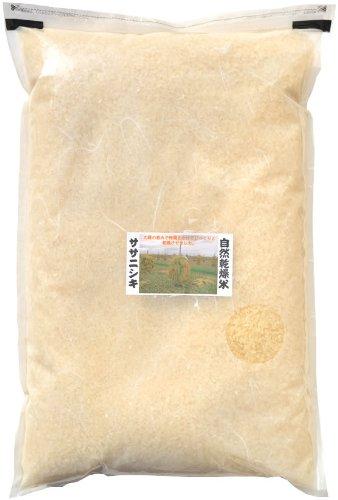 宮城県 特別栽培米 無洗米 登米産ササニシキ 5kg 令和2年産
