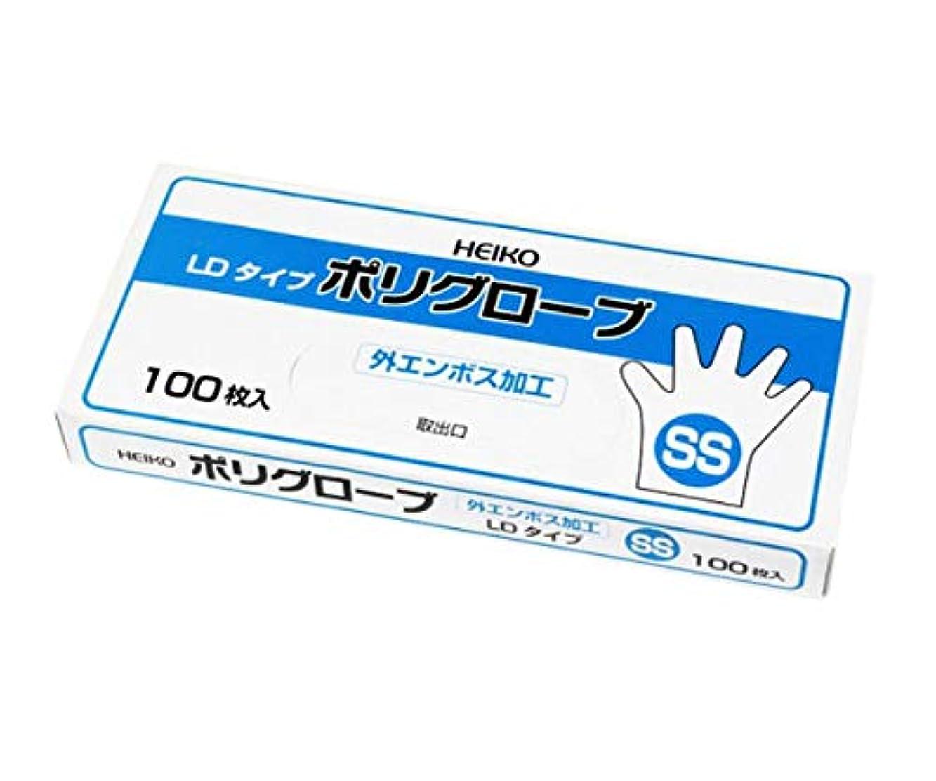 曲げるママレポートを書くHEIKO ポリグローブ ポリLD 外エンボス100入 SS 100枚/62-1021-93