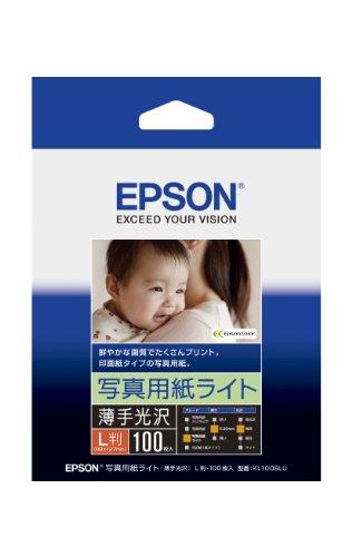 エプソン 写真用紙ライト 薄手光沢 KL100SLU [L 100枚]