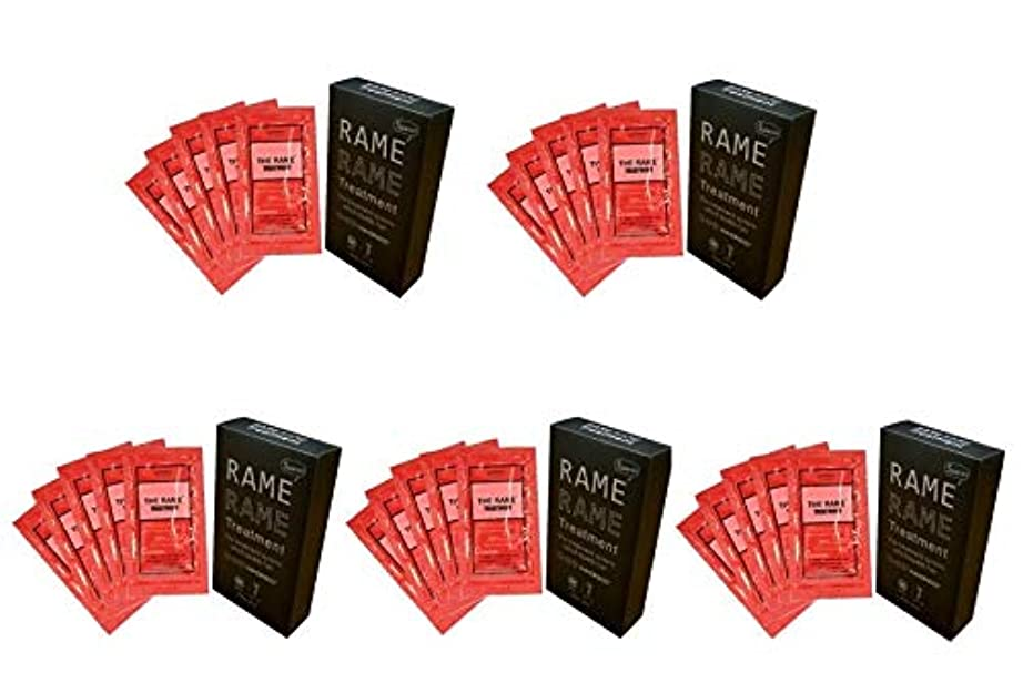 確立します初心者コレクション【5個セット】ハホニコ ザラメラメ 10g×5個 ブラックレーベル