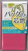バッグの芯地 ミディアム ピンク 50-146
