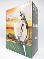 ラス・ガルザス ソーヴィニヨンブラン 白 チリ産ワイン バッグ・イン・ボックス 3000ml