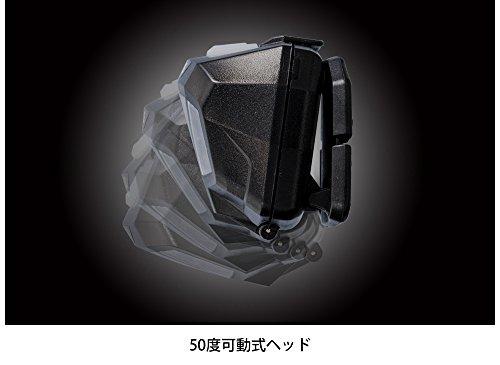ジェントス『モーションセンサーシリーズCB-300D』