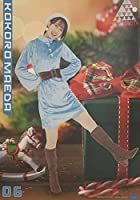 前田こころ NO.6 BEYOOOOONDS クリスマスの陣ZIN ピンナップポスター ビヨーンズ クリイベ