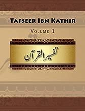 Tafseer Ibn Kathir: Volume 1