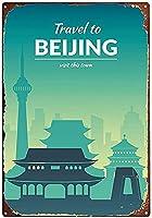 メタルサイン北京ヴィンテージメタルティンサインマン洞窟男性女性用、壁の装飾バー、トイレ、レストラン、カフェパブ、12x8インチ