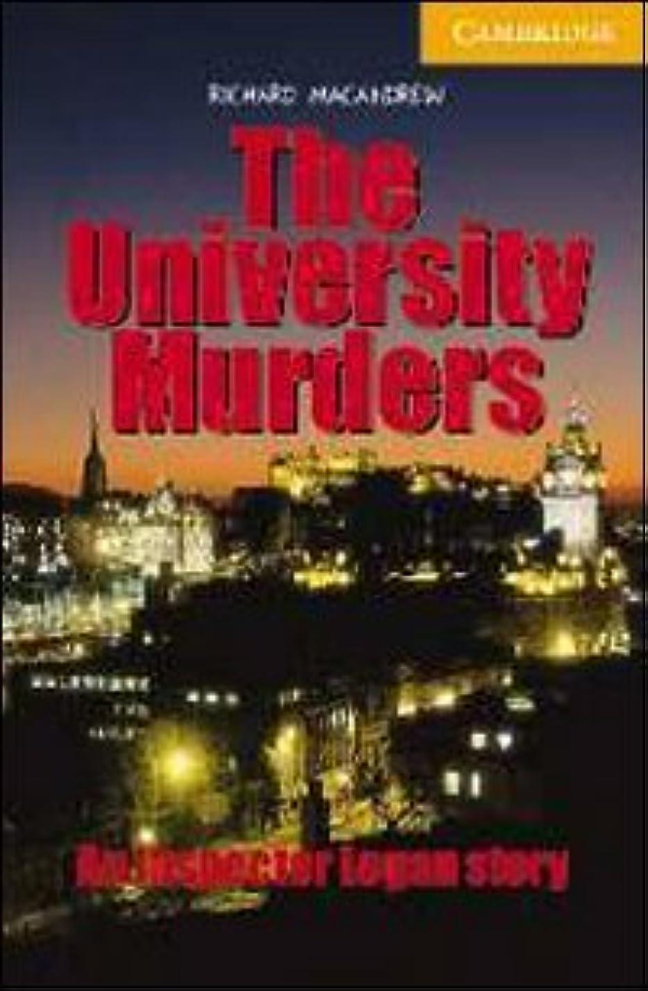 コーデリアかまど勇敢なThe University Murders Level 4 (Cambridge English Readers) (English Edition)