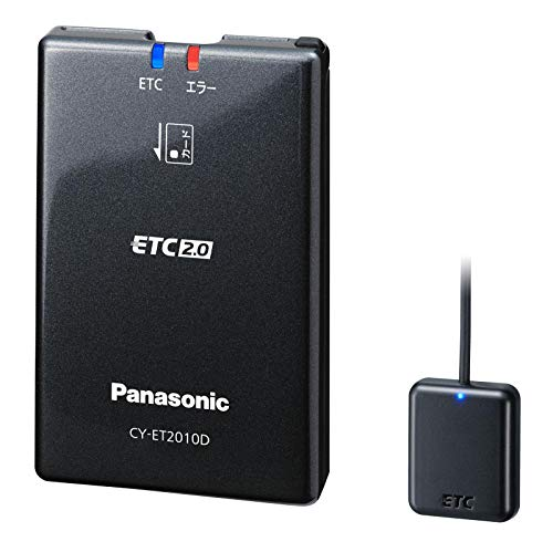 パナソニック ETC2.0 CY-ET2010D アンテナ一体型 (DSRC) 新セキュリティ対応 ナビ連動 音声案内タイプ