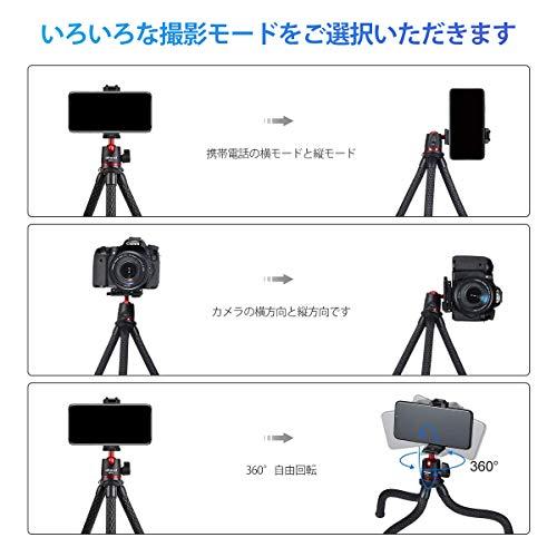 【2020最新】スマホ三脚一眼レフくねくね三脚Bluetoothリモコンホットシュー1/4''スクリューマジックアーム用スマホホルダー付き自撮りフレキシブル三脚どこでも固定ミニ卓上三脚小型軽量iPhone11ProMaxXSMaxX87ユニバーサル用SamsungSamsungCanonNikonソニーカメラ