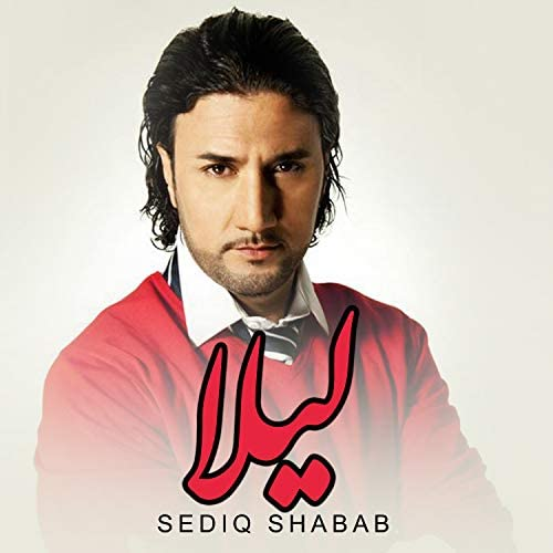 Sediq Shabab