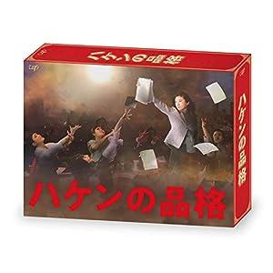 """ハケンの品格(2020) Blu-ray BOX"""""""