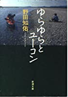 4101410070 Book Cover