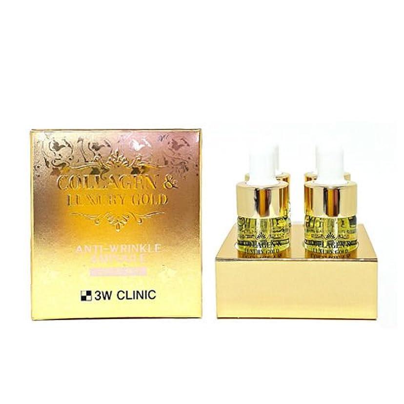知性タンパク質クスクス3Wクリニック[韓国コスメ3w Clinic]Collagen & Luxury Gold Anti-Wrinkle Ampoule コラーゲンラグジュアリーゴールド アンチリンクルアンプル13mlX4個[並行輸入品]
