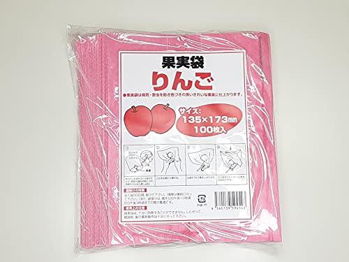 日栄産業 果実袋りんご用 100枚入 135×173