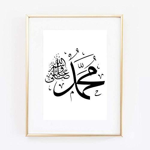 Din A4 Kunstdruck ohne Rahmen - Frieden Allah Islamische Kunst Koran Arabisch Islam Kalligraphie Druck Poster Bild