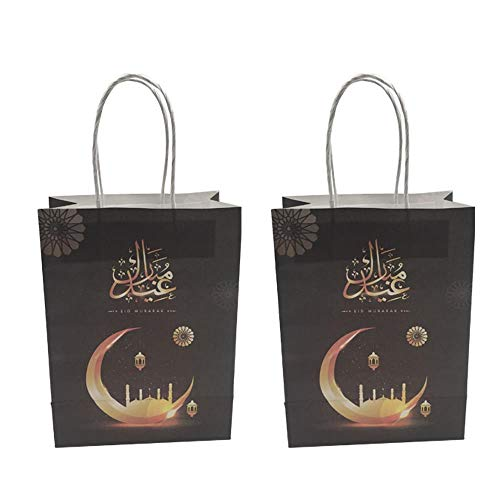 Piore Candy Bags Eid Mubarak Gift Box Ramadan Party Packs Party Paper Treat Bags Eid Feestartikelen 12st