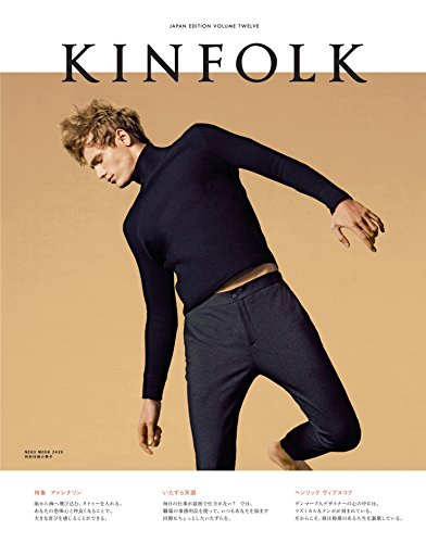 KINFOLK JAPAN EDITION VOLUME 12 (NEKO MOOK)
