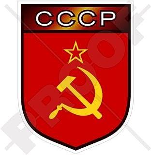 Sowjetunion Russland UDSSR CCCP Shield 100mm (10,2cm) Vinyl Bumper Aufkleber, Aufkleber