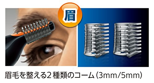 『フィリップス 鼻毛・耳毛・眉毛カッター 【水洗いOK】 NT3160/10』のトップ画像
