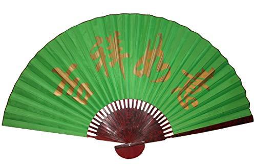 AAF Nommel®, großer Dekofächer 056 aus Papier und Bambus, offen 170 cm breit!