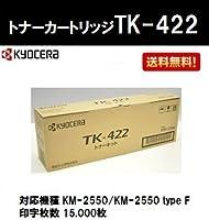 京セラ トナーカートリッジTK-422 純正品