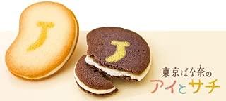 Tokyo Banana Cookies(ai and Sachi) (Big(32 cookies))