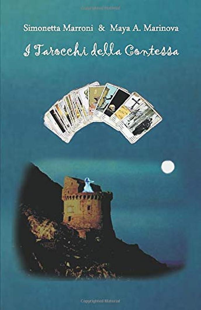 島スロベニアびっくりしたI Tarocchi della Contessa