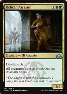 Magic: the Gathering - Ochran Assassin (194/259) - Guilds of Ravnica
