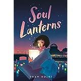Soul Lanterns (English Edition)