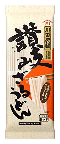 日清フーズ 川田製麺 讃岐ざるうどん 450g