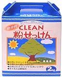地の塩社 クリーン粉石けん 微香性 2kg
