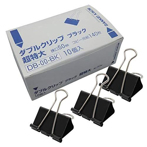 『サンケーキコム ダブルクリップ 超特大 DB-00-BK 10個入 黒』の1枚目の画像