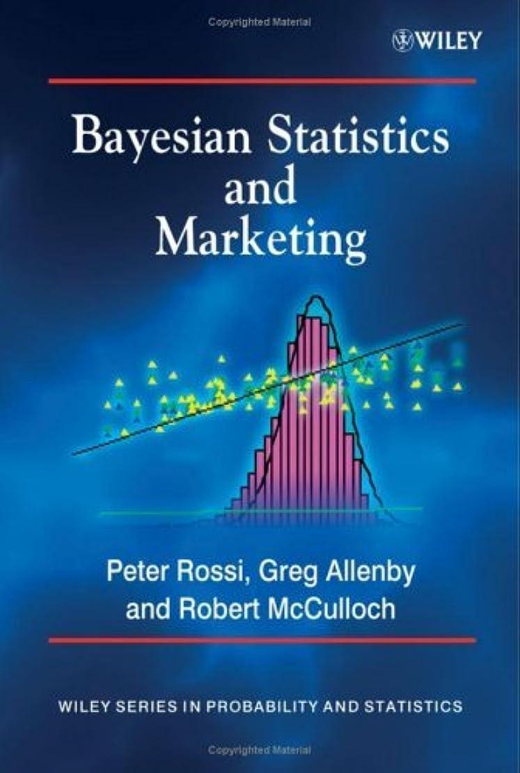 抑圧する活性化する恐竜Bayesian Statistics and Marketing (English Edition)