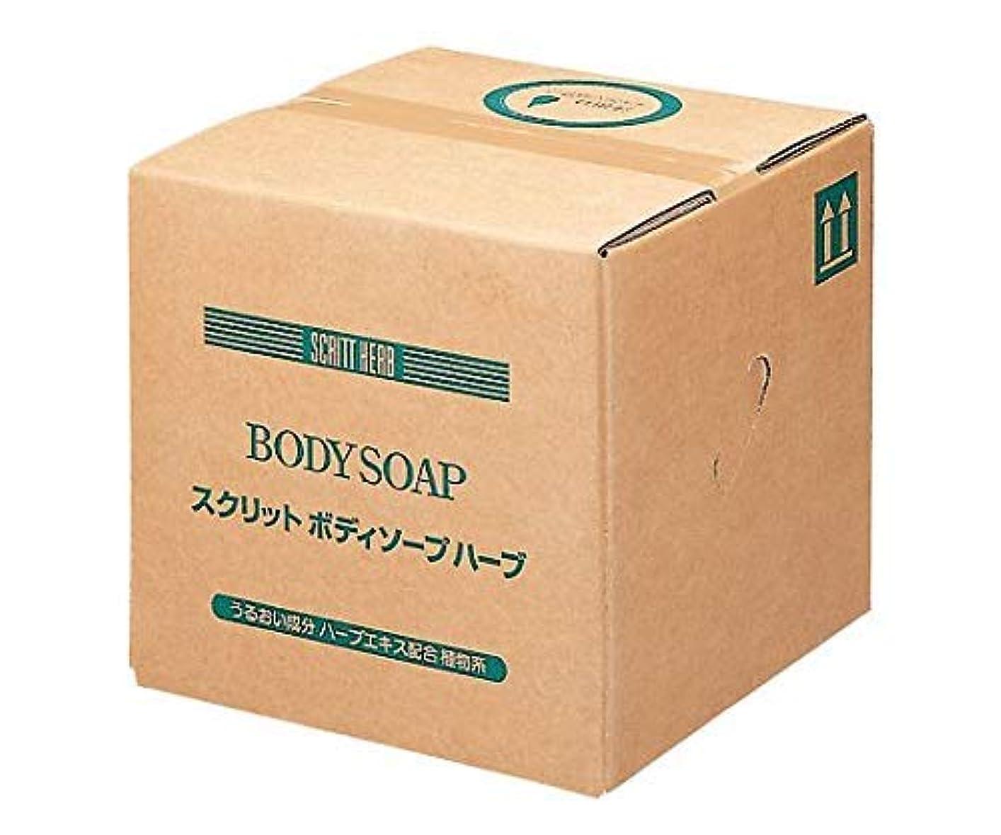 金属いつか軸業務用 SCRITT(スクリット) ボディソープ 18L 熊野油脂 (コック付き)