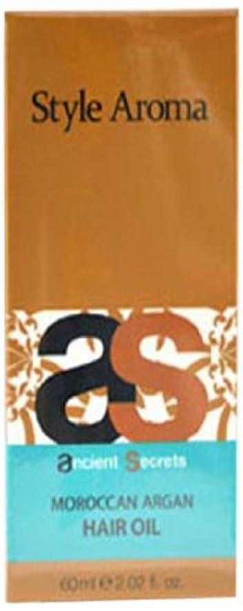 注釈を付ける怒って首尾一貫したスタイルアロマ エンシェント シークレッツ &K モロッカンアルガン ヘアオイル 60ml