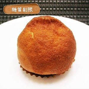 【ビッケベーグル】糖質制限 プレミアム小倉クリームパン(2個入り)