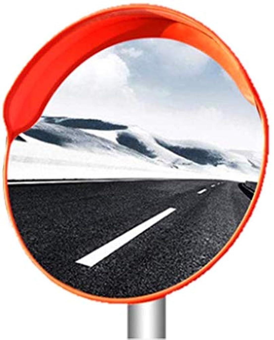 依存大きさ近所の高速道路安全ミラー、シャープターンエントランスブラインドスポットミラー大角度耐久性広角レンズ多機能凸面鏡(サイズ:45CM)