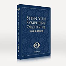 Shen Yun Symphony Orchestra - 2013 Concert Tour DVD & CD