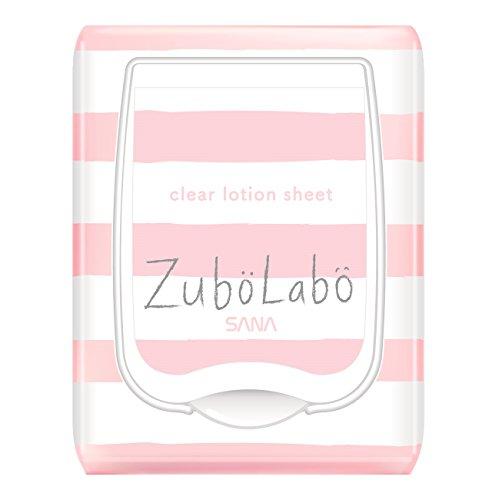 ズボラボ朝用ふき取り化粧水シートさっぱりタイプふきとり化粧水シート(洗顔+化粧水+角質ケア)化粧水朝用さっぱり35枚入