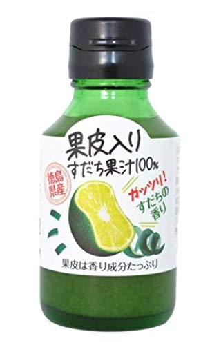 果皮入り 徳島県産すだち果汁100%(100m)