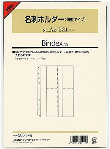 日本能率協会 システム手帳 リフィル 名刺ホルダー 薄型タイプ A5521 【× 2 パック 】
