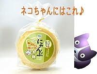 青森ご当地ペットフード‐にゃんぶ煎餅(猫用せんべい)
