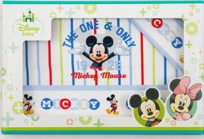 lenzuolini Berceau Lit Disney Mickey BLU BIANCO