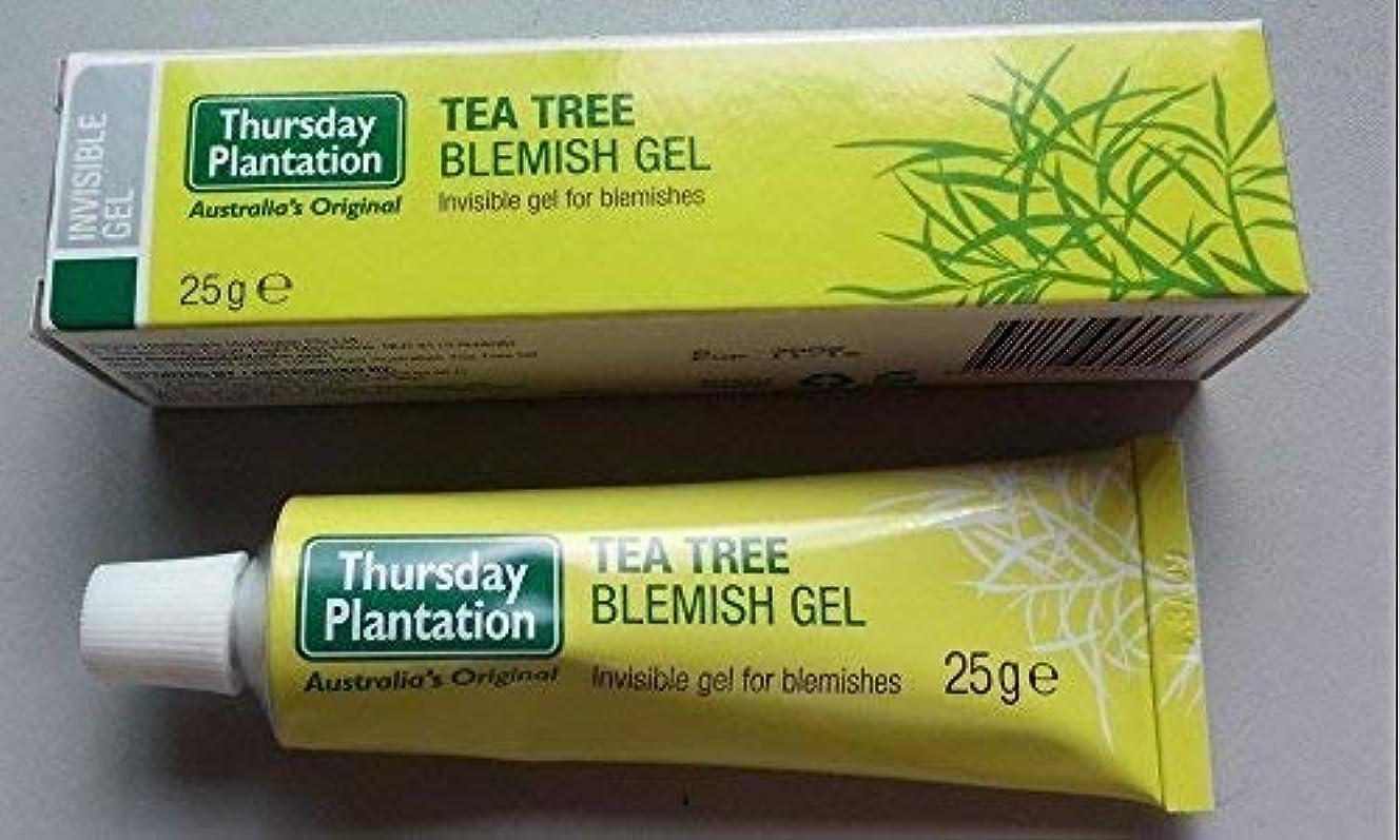 アーティキュレーション研磨嫌悪Plantation Tea 木曜日メートルのツリー目に見えない汚れゲル25gのニキビ、吹き出物、にきび